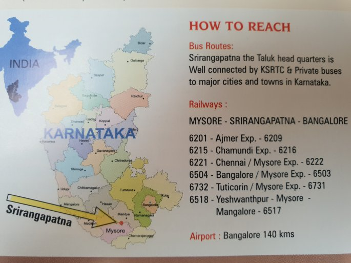 how to get to Tipu Sultan summer palace from Bangalore Mysore
